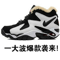 Nike Air Diamond 螃蟹 全款